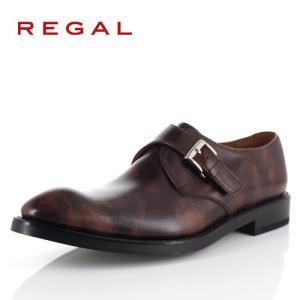 リーガル REGAL 靴 メンズ ビジネスシューズ 07RRBG ダークブラウン モンクストラップ 紳士靴 日本製 本革 特典B|washington