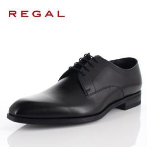リーガル REGAL 靴 メンズ ビジネスシューズ 14RRBD ブラック プレーントゥ 外羽根式 紳士靴 日本製 本革 特典B|washington