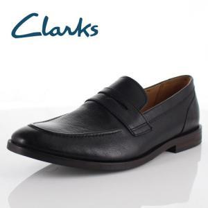 クラークス メンズ ローファー Clarks Glide Free グライドフリー 032J ブラック ビジネスシューズ 靴 セール|washington