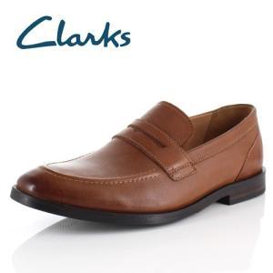 クラークス メンズ ローファー Clarks Glide Free グライドフリー 032J ブラウン Tan ビジネスシューズ 靴 セール|washington