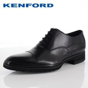 ケンフォード ビジネスシューズ KENFORD KN68 AEJ ブラック メンズ ストレートチップ 内羽根式 3E 紳士靴 本革 日本製|washington