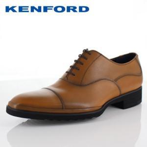 ケンフォード ビジネスシューズ KENFORD KN68 AEJ ブラウン メンズ ストレートチップ 内羽根式 3E 紳士靴 本革 日本製|washington
