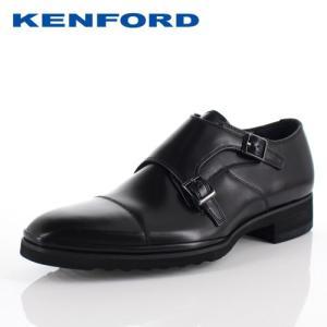 ケンフォード ビジネスシューズ KENFORD KN69 AEJ ブラック メンズ ダブル モンクストラップ 3E 紳士靴 本革 日本製|washington