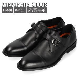 ビジネスシューズ メンズ 幅広 3E 牛革 モンクストラップ ストレートチップ MEMPHIS CLUB 2540 ブラック ドレス パーティー 結婚式|washington