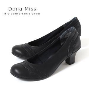 コンフォート パンプス Dona Miss ドナミス 1271 ワイズ 3E EEE 本革 コンフォートパンプス レディース カジュアル ブラック 黒 靴|washington