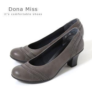 コンフォート パンプス Dona Miss ドナミス 1271 ワイズ 3E EEE 本革 コンフォートパンプス レディース カジュアル グレー 灰色 靴|washington