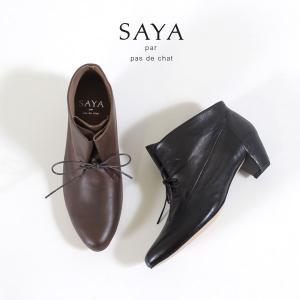 SAYA ブーツ サヤ ラボキゴシ 靴 50558 本革 ブーティ レースアップ リボン アンクルブーツ ヒール レディース 日本製 セール|washington