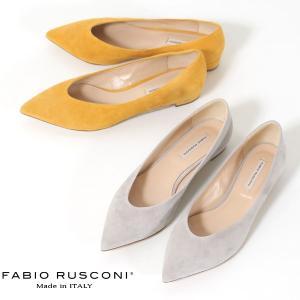 ファビオルスコーニ FABIO RUSCONI パンプス 靴 71144 スエード ポインテッドトゥ フラット 本革 ローヒール イエロー グレー|washington