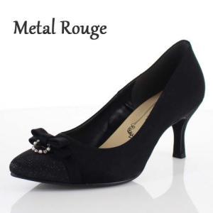 Metal Rouge メタルルージュ 靴 164 パンプス パーティー リボン ビジュー ヒール ラメ 黒 ブラック レディース|washington