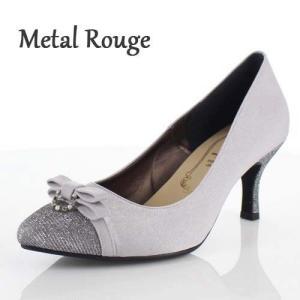 Metal Rouge メタルルージュ 靴 164 パンプス パーティー リボン ビジュー ヒール ラメ グレー レディース|washington