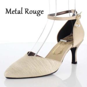 Metal Rouge メタルルージュ 靴 745 パンプス セパレート パーティー チャーム ヒール ラメ ストラップ ベージュ レディース|washington