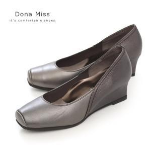 コンフォート パンプス Dona Miss ドナミス 7002 ブロンズ ワイズ 3E 本革 コンフォートシューズ レディース ウエッジソール 靴|washington