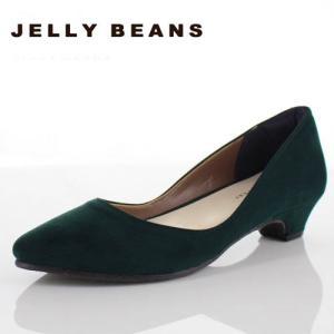 JELLY BEANS ジェリービーンズ 靴 2401 パンプス プレーンパンプス ローヒール アーモンドトゥ 緑 グリーン レディース セール|washington