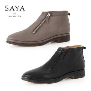 SAYA ブーツ サヤ ラボキゴシ 靴 50551 本革 ブーティ アンクルブーツ レディース 革靴 ファスナー付き セール|washington