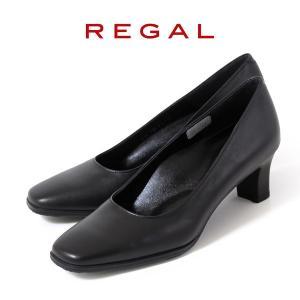 リーガル レディース パンプス 靴 本革 撥水 フォーマル REGAL 4 ブラック 黒 ヒール ビ...