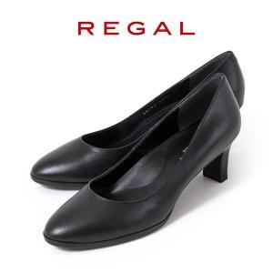 リーガル レディース パンプス 靴 本革 フォーマル REGAL 14 ブラック 黒 ヒール 仕事 ...