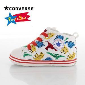 コンバース CONVERSE ベビー スニーカーBABY ALL STAR N DINOSAUR Z ダイナソー 7CL228 マル-13160 マルチ ホワイト 白 子供靴|washington