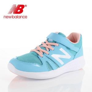 ニューバランス キッズ ジュニア スニーカー new balance KV570 BCY BLUE CORAL 子供靴 運動靴 ブルー|washington