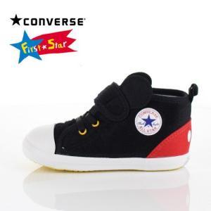 コンバース CONVERSE ベビー スニーカー BABY ALL STAR N MICKEY MOUSE V-1 ミッキーマウス 7CL284 BK-13151 BLACK ディズニー 子供靴|washington