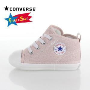 コンバース CONVERSE ベビー スニーカーBABY ALL STAR N SHINYCANVAS Z PINK シャイニー 7CL229 PK-13182 ピンク 子供靴|washington