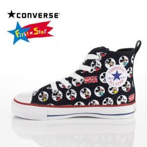 コンバース CONVERSE キッズ スニーカー CHILD ALL STAR N MICKEY MOUSE HM Z HI ミッキーマウス 3CL276 BK-13071 BLACK ディズニー 子供靴|washington