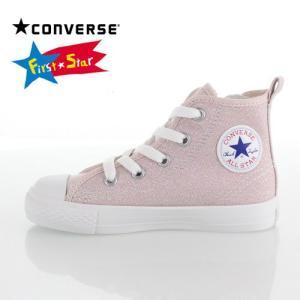 コンバース CONVERSE キッズ スニーカー CHILD ALL STAR N SHINYCANVAS Z HI PINK 3SC023 PK-13112 シャイニーキャンバス 子供靴 ピンク|washington
