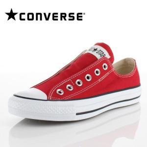 コンバース CONVERSE ALL STAR SLIP 3 OX RED オールスター スリップ3OX 69182 レッド スニーカー メンズ レディース 靴|washington