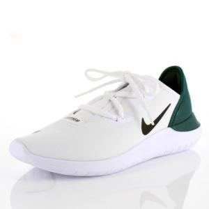 ナイキ NIKE HAKATA AJ8879-102 ハカタ メンズ スニーカー 靴 ローカット ホワイト グリーン|washington