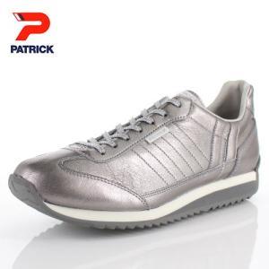 パトリック スニーカー グリスター マラソン PATRICK GLISTER-M SLV 530594 シルバー メンズ レディース 靴 本革 日本製|washington