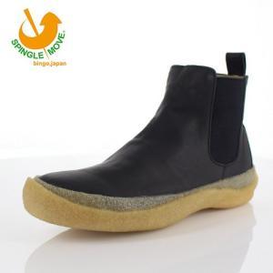 スピングルムーブ メンズ レディース ブーツ SPINGLE MOVE SPM-204 ブラック クレープソール サイドゴアブーツ 本革 靴 日本製|washington