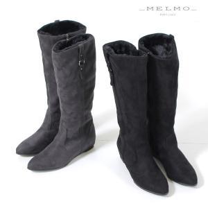 MELMO 靴 メルモ 7509 ロングブーツ レディース スエード インヒール 5cm ラウンドトゥ ベルト ファー 黒 ブラック グレー セール|washington