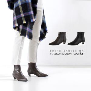 RABOKIGOSHI works ブーツ ラボキゴシ ワークス 靴 12089 本革 ショートブーツ レディース ローヒール ファスナー セール|washington