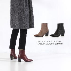 RABOKIGOSHI works ブーツ ラボキゴシ ワークス 靴 12100 本革 ショートブーツ レディース 太ヒール ファスナー セール|washington