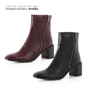 RABOKIGOSHI works ブーツ ラボキゴシ ワークス 靴 12129 本革 ショートブーツ レディース 太ヒール チャンキーヒール|washington
