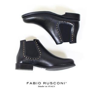 ファビオルスコーニ FABIO RUSCONI ブーツ 靴 83002 スタッズ サイドゴア 本革 ローヒール 黒 ブラック セール|washington