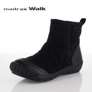 madrasWalk マドラスウォーク 靴 MWL2094 防水 ブーツ ショートブーツ ストレッチ素材 4E GORE-TEX  黒 ブラック レディース セール|washington