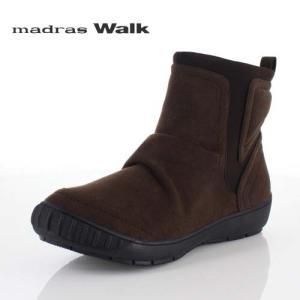 madrasWalk マドラスウォーク 靴 MWL2094 防水 ブーツ ショートブーツ ストレッチ素材 4E GORE-TEX  ダークブラウン レディース セール|washington