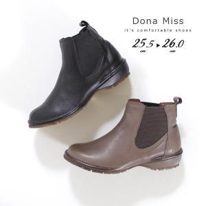 コンフォートブーツ Dona Miss ドナミス 3197 撥水 ブーツ 本革 サイドゴアブーツ レディース ショートブーツ 靴 3E ワイズ 25.5cm 26cm|washington