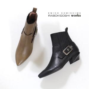 RABOKIGOSHI works ブーツ ラボキゴシ ワークス 靴 12073 サイドゴアブーツ レディース 本革 ローヒール ショートブーツ|washington