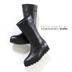 RABOKIGOSHI works ブーツ ラボキゴシ ワークス 靴 12107 B 撥水 本革 ミドルブーツ 厚底 軽量 レディース セール|washington