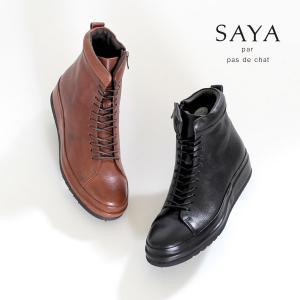 SAYA ブーツ サヤ ラボキゴシ 靴 50529 本革 レースアップブーツ レディース ショートブーツ 編み上げブーツ ファスナー付き セール|washington