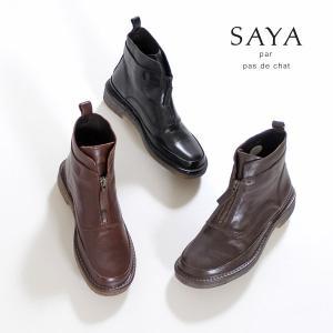 SAYA ブーツ サヤ ラボキゴシ 靴 50531 本革 ショートブーツ レディース ローヒール ファスナー付き 日本製 セール|washington