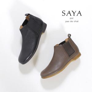 SAYA ブーツ サヤ ラボキゴシ 靴 50534 サイドゴアブーツ レディース 本革 アンクルブーツ ショートブーツ 日本製 セール|washington