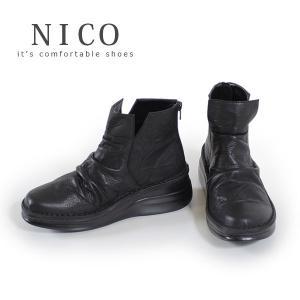 コンフォートブーツ 靴 NICO ニコ 84111 レディース ショートブーツ コンフォートシューズ ラウンドトゥ 黒 ブラック 本革|washington