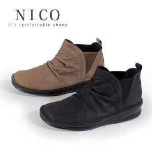 コンフォートブーツ 靴 NICO ニコ 85223 レディース ショートブーツ コンフォートシューズ サイドゴア ラウンドトゥ ブラック ブラウン|washington