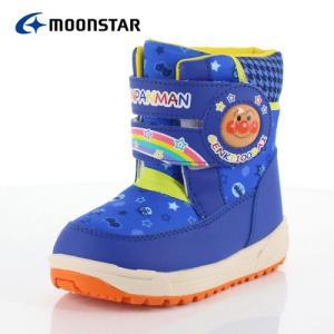 キッズ ブーツ 防水 MoonStar ムーンスター アンパンマン 子供靴 APM C023E ブルー BU-00023 ウインター あたたかインソール washington