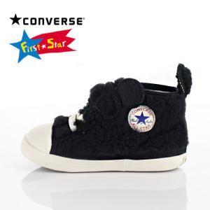 コンバース CONVERSE ベビー スニーカー BABY ALL STAR N ANM V-1 ベビーオールスター 7CL339 BK-13271 BLACK KUMA クマ 子供靴|washington