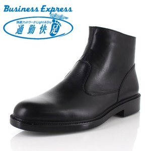 メンズ ブーツ アサヒ 通勤快足 TK3318 AM33181 ブラック ショートブーツ ビジネスブーツ 靴 GORE-TEX 防水 防滑 本革 4E 日本製|washington