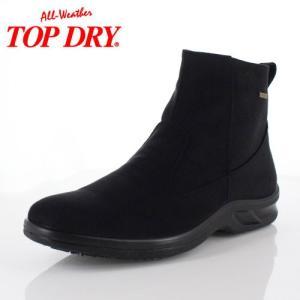 アサヒ トップドライ TOP DRY 靴 TDY3835 ブーツ ショートブーツ GORE-TEX 防水 幅広 4E 日本製 ビジネス 黒 ブラック メンズ|washington