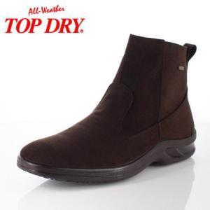 アサヒ トップドライ TOP DRY 靴 TDY3835 ブーツ ショートブーツ GORE-TEX 防水 幅広 4E 日本製 ビジネス ダークブラウン こげ茶 メンズ|washington